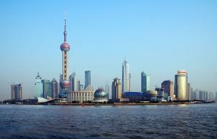 Shanghai | Chine